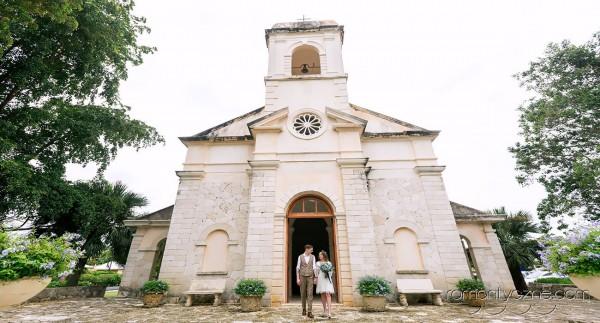 Tropikalny ślub katolicki